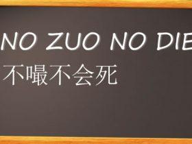 【原创分享20】课程开发前必须搞清楚的10个问题 培训师邱伟