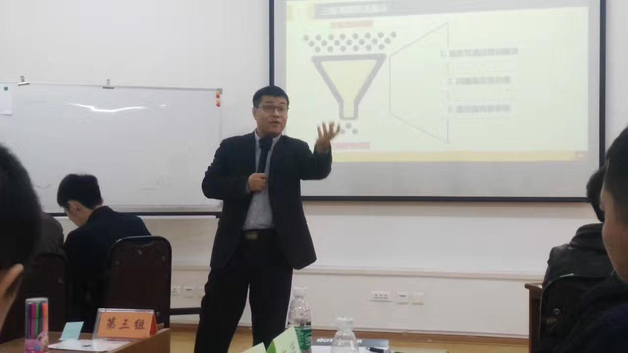 中国航发哈尔滨东安发动机集团《FAST高效课程开发》 培训师邱伟
