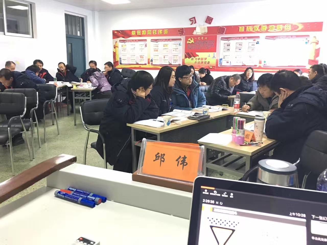 沈阳黎明航空发动机集团 第二期《FAST高效课程开发》 培训师邱伟