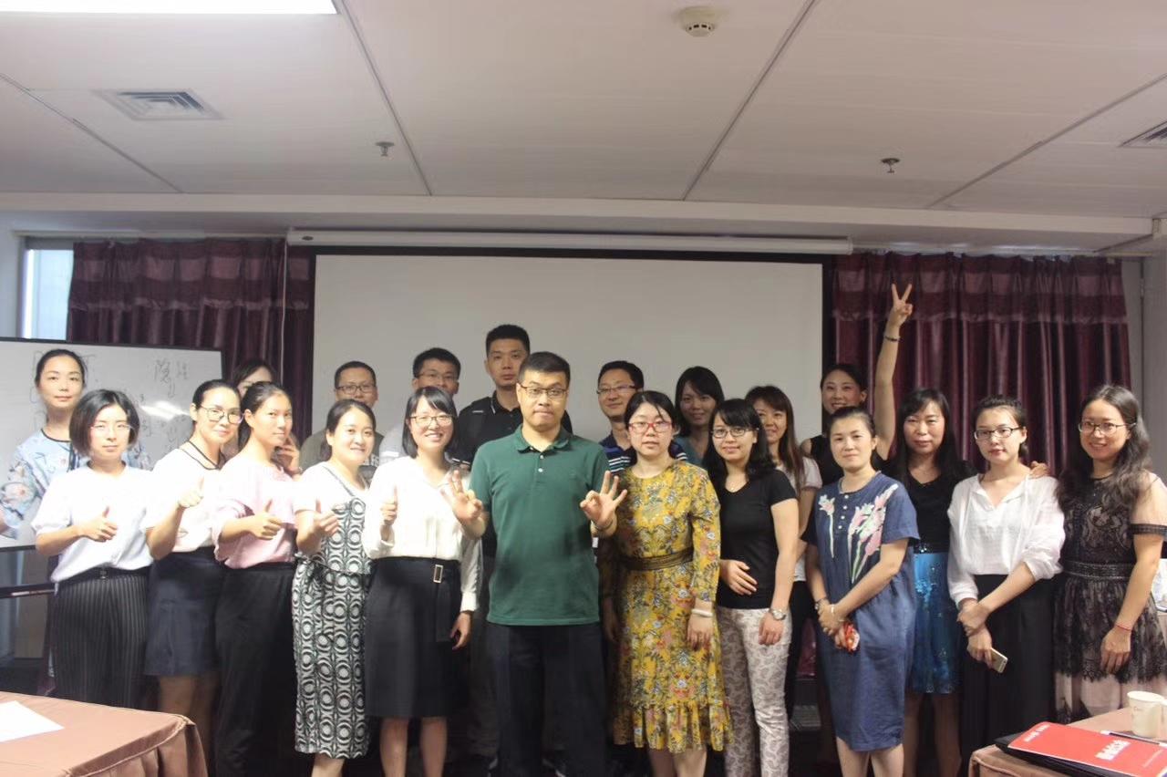 益策教育2017公开课《BEST高能经验萃取》 培训师邱伟