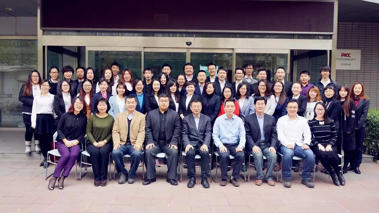 中国人保财险《FAST高效课程开发》 培训师邱伟