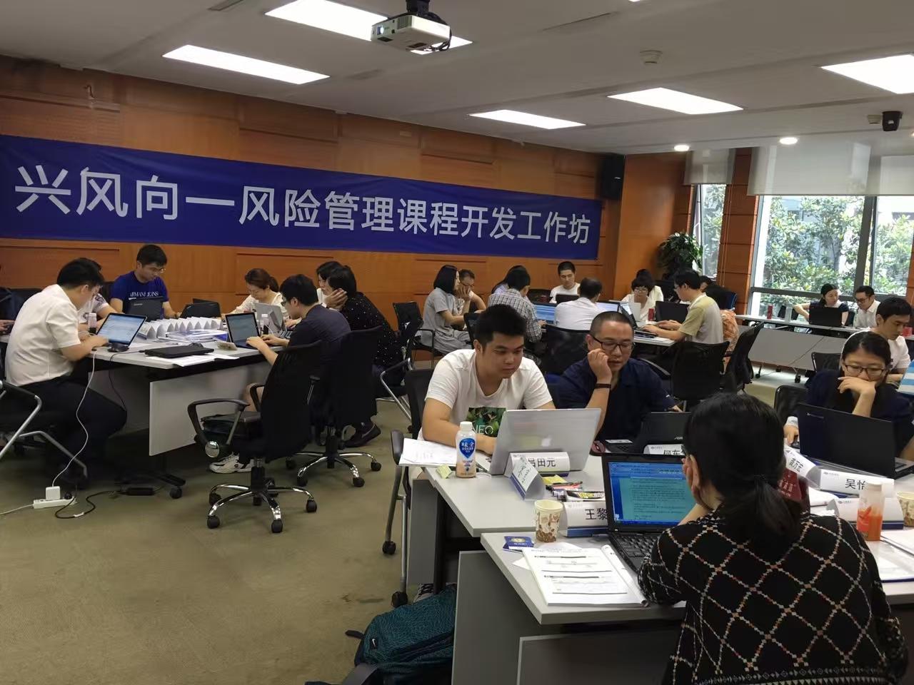 兴业银行《FAST高效课程开发》 培训师邱伟