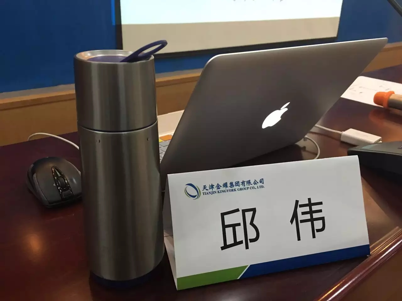 金耀集团《FAST高效课程开发》第二期第一阶 培训师邱伟