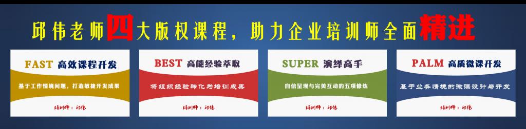 邱伟老师官方网站