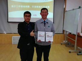 雷沃阿波斯集团《FAST高效课程开发》 培训师邱伟