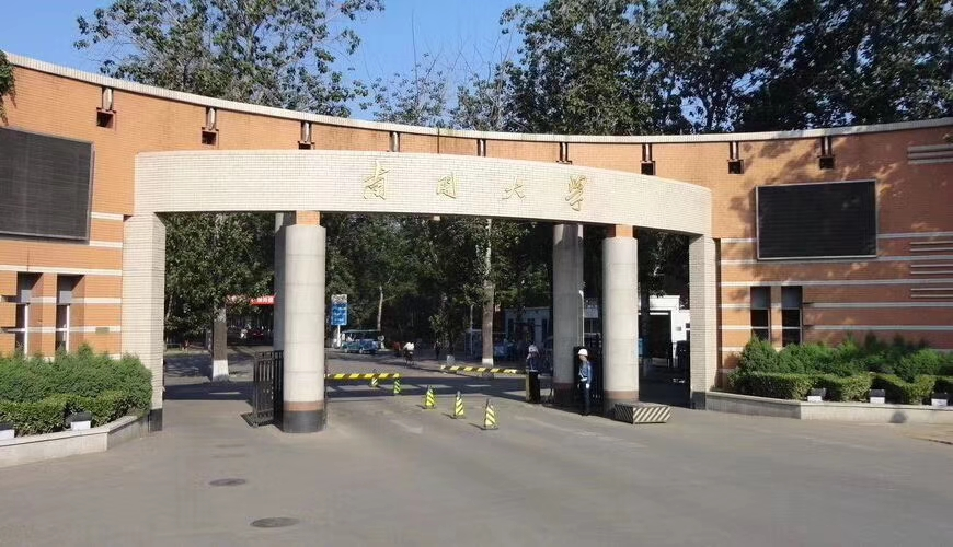 南开大学《BEST高能经验萃取》 培训师邱伟
