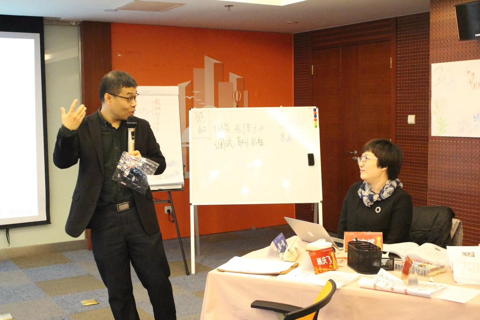 CIPT注册国际职业培训师第十九期 培训师邱伟