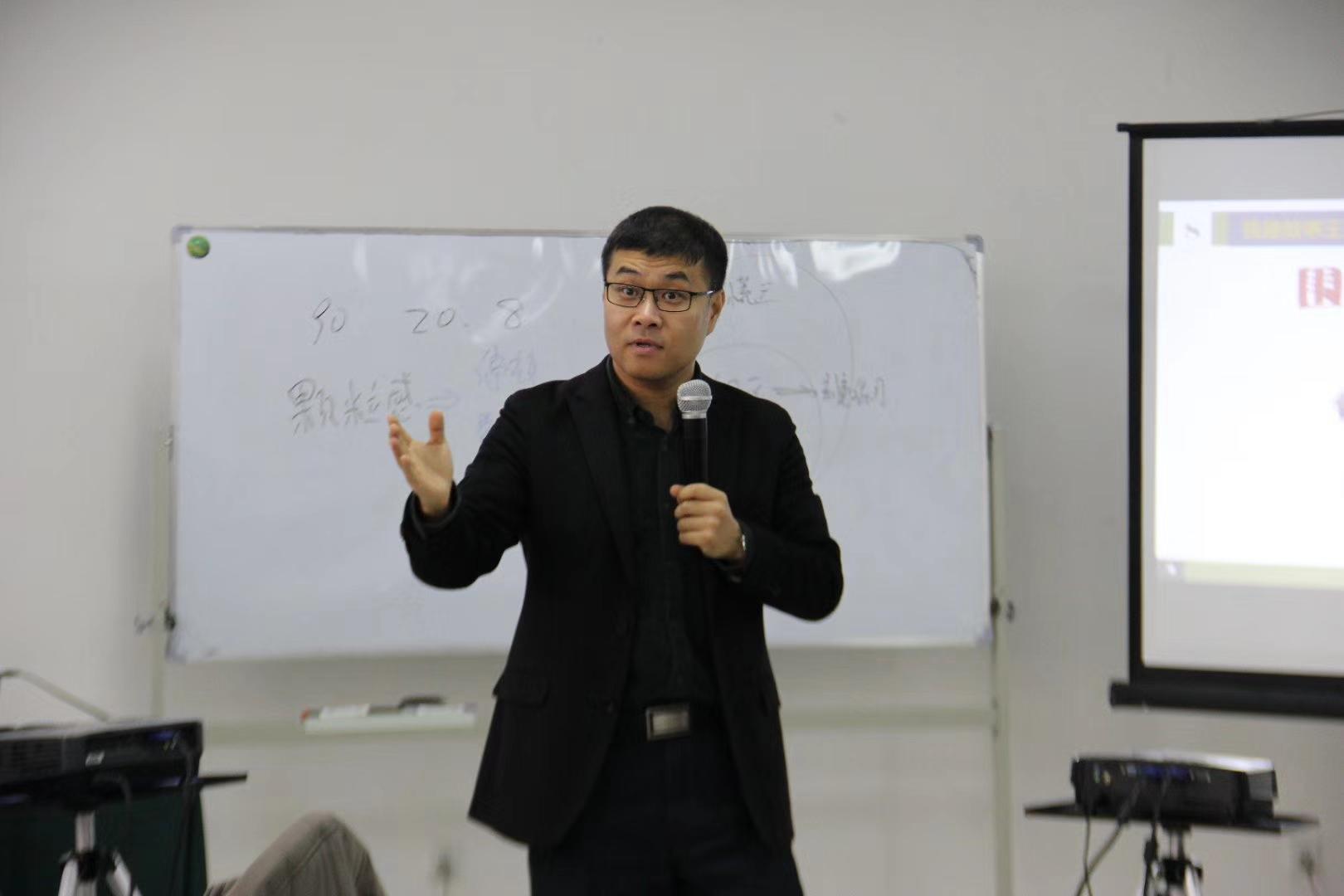 中德住房储蓄银行《SUPER演绎高手》 培训师邱伟