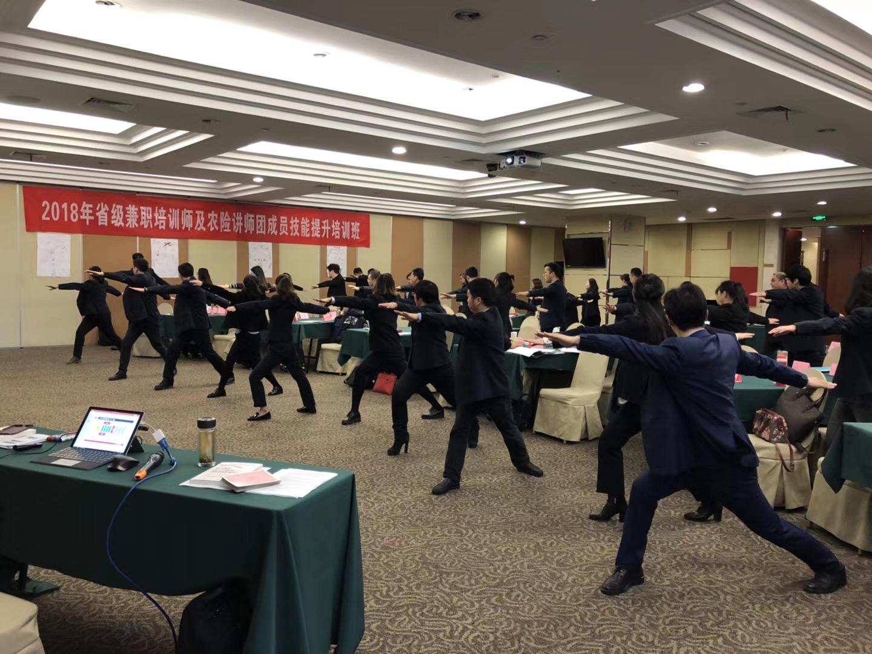 中国人民保险江苏省分公司《BEST高能经验萃取》 培训师邱伟