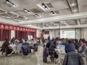 中国农业银行《SUPER演绎高手》第二阶段 培训师邱伟