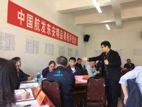 中国航发哈尔滨东安发动机《BEST高能经验萃取》第二期训练营 培训师邱伟