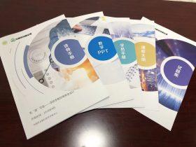 """中国农业银行软件开发中心""""金融科技精品课""""训练营 培训师邱伟"""