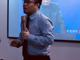 北京汽车产业投资有限公司《SUPER演绎高手》 培训师邱伟