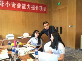 南京银行《BEST高能经验萃取》 培训师邱伟
