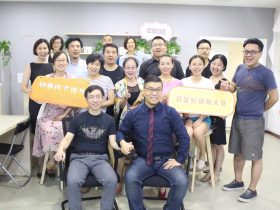 我是好讲师·2018北京赛区·第一次线下辅导圆满完成!北京赛区首席导师邱伟