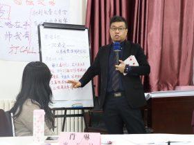 中国农业银行总行《FAST高效课程开发》 培训师邱伟