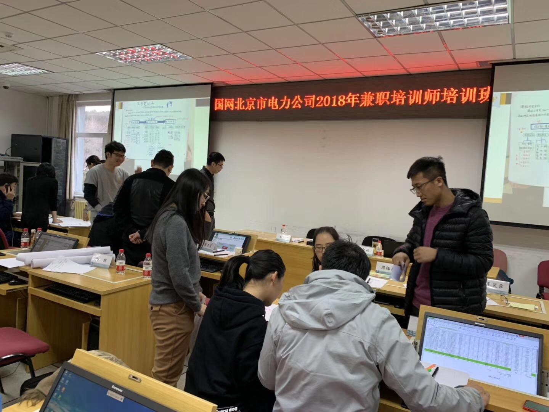 国家电网北京电力《FAST高效课程开发》 培训师邱伟