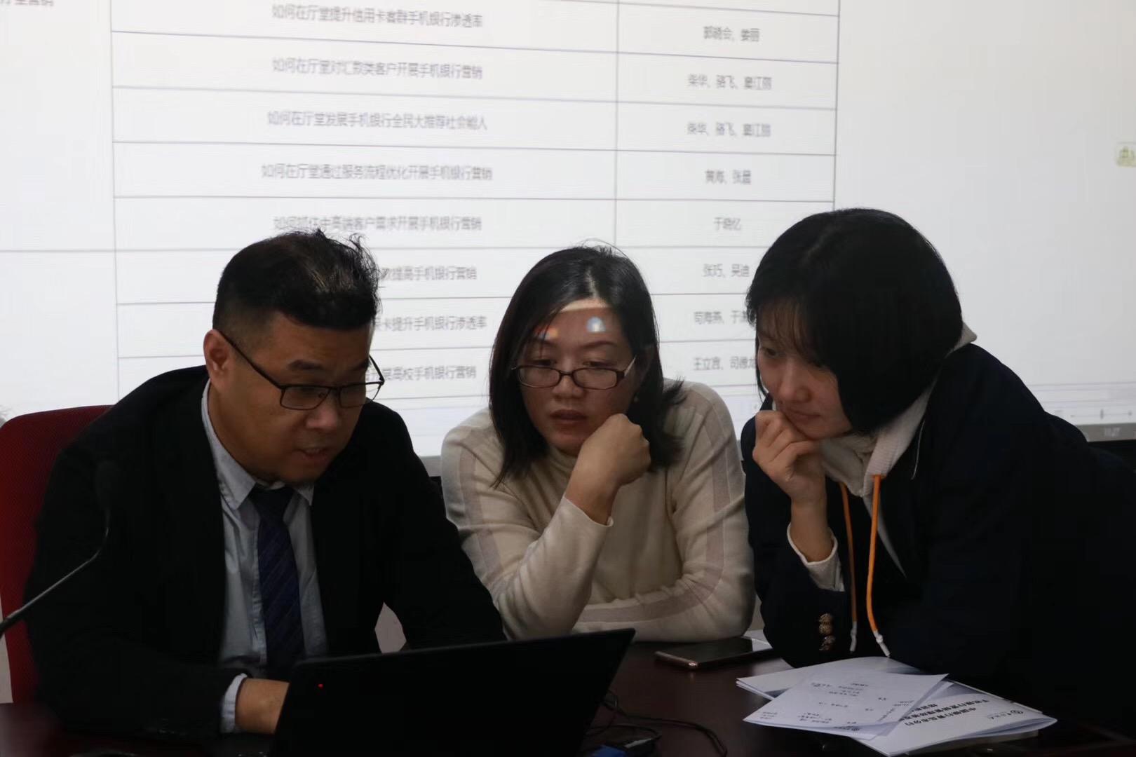 中国银行青岛分行《BEST高能经验萃取》 培训师邱伟
