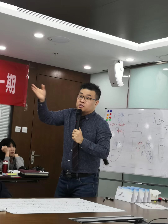 光大永明资产管理《FAST高效课程开发》 培训师邱伟