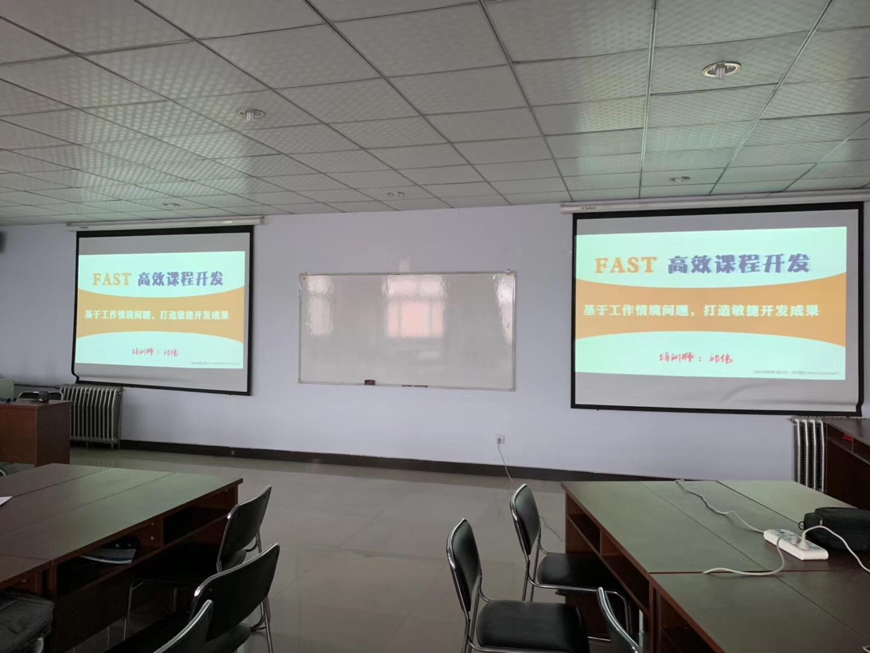 中电联培训师2019大赛辅导--衡水电力 培训师邱伟