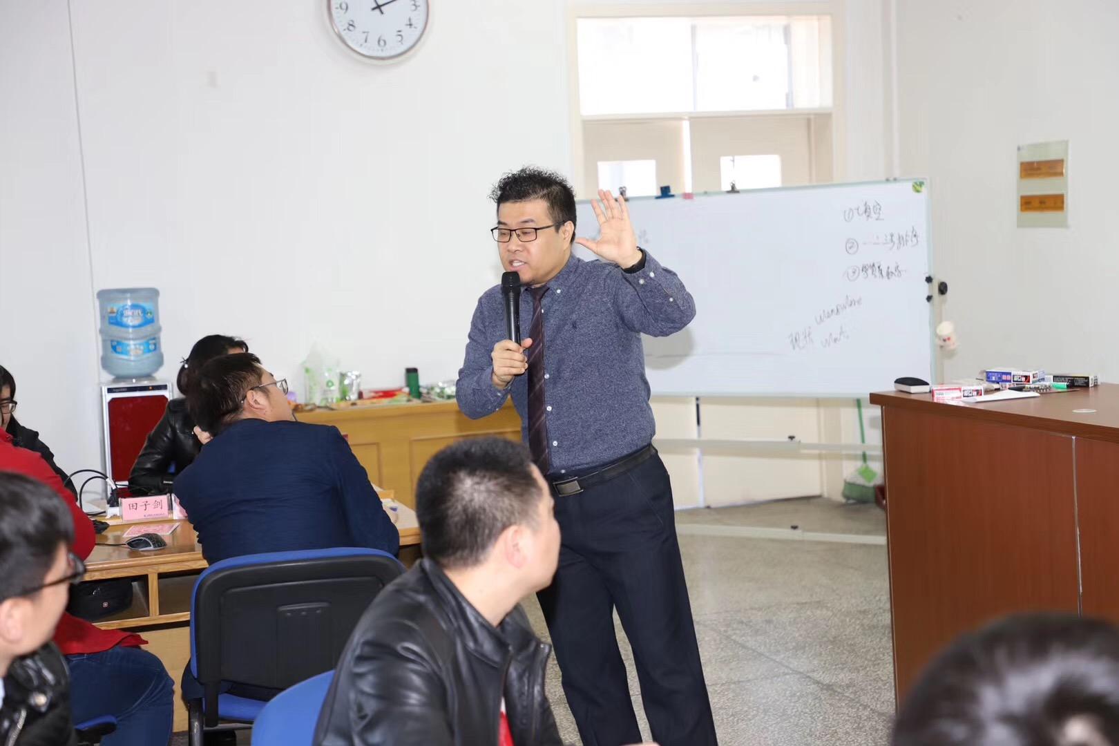 中建一局2019年度《FAST高效课程开发》 培训师邱伟
