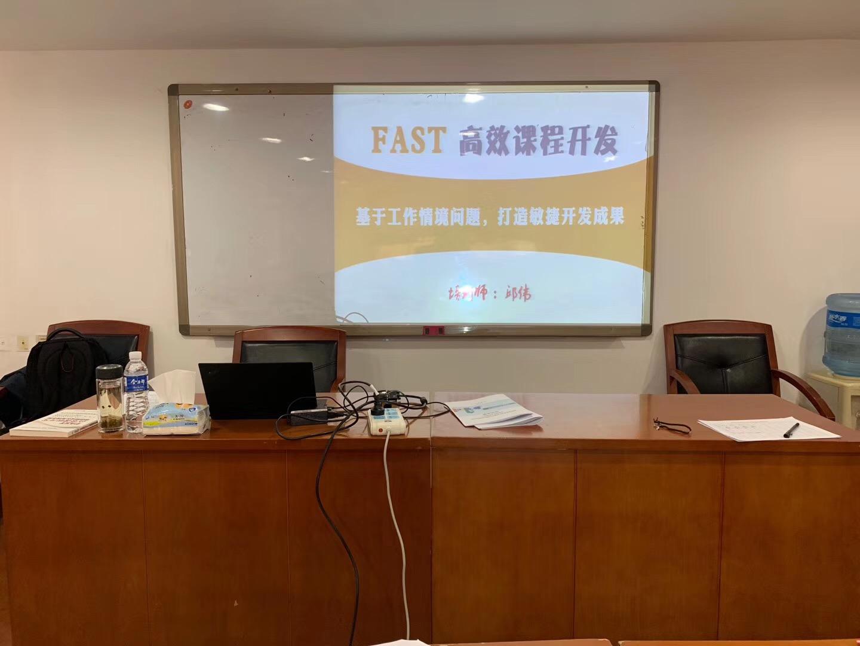 中电联培训师2019大赛辅导 培训师邱伟