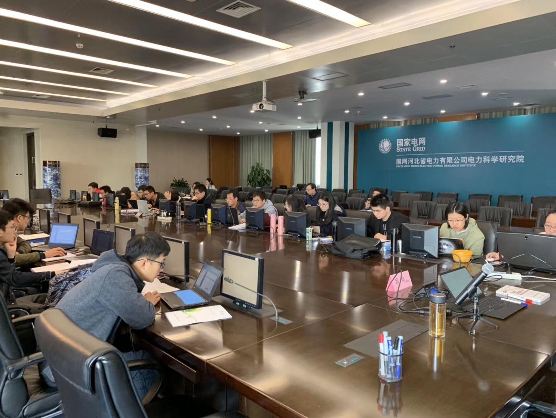 中电联培训师2019大赛辅导--河北省电力科学研究院 培训师邱伟