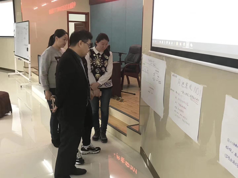 中国航发东安《FAST高效课程开发》 培训师邱伟