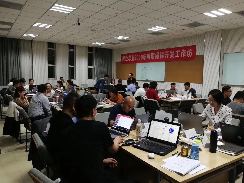 河南建业集团《FAST高效课程开发》 培训师邱伟