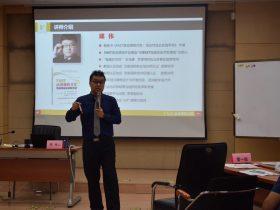 国网河北电力《FAST高效课程开发》第一期 培训师邱伟