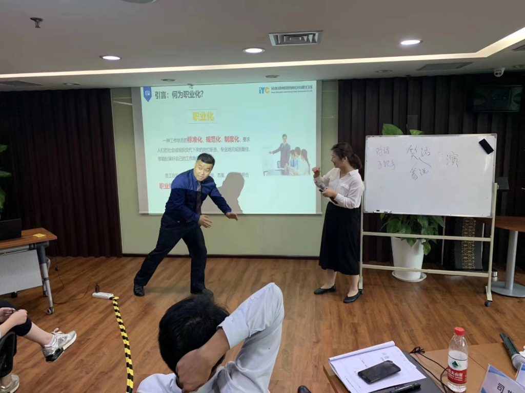 新田商业公司《SUPER演绎高手》第二阶 培训师邱伟