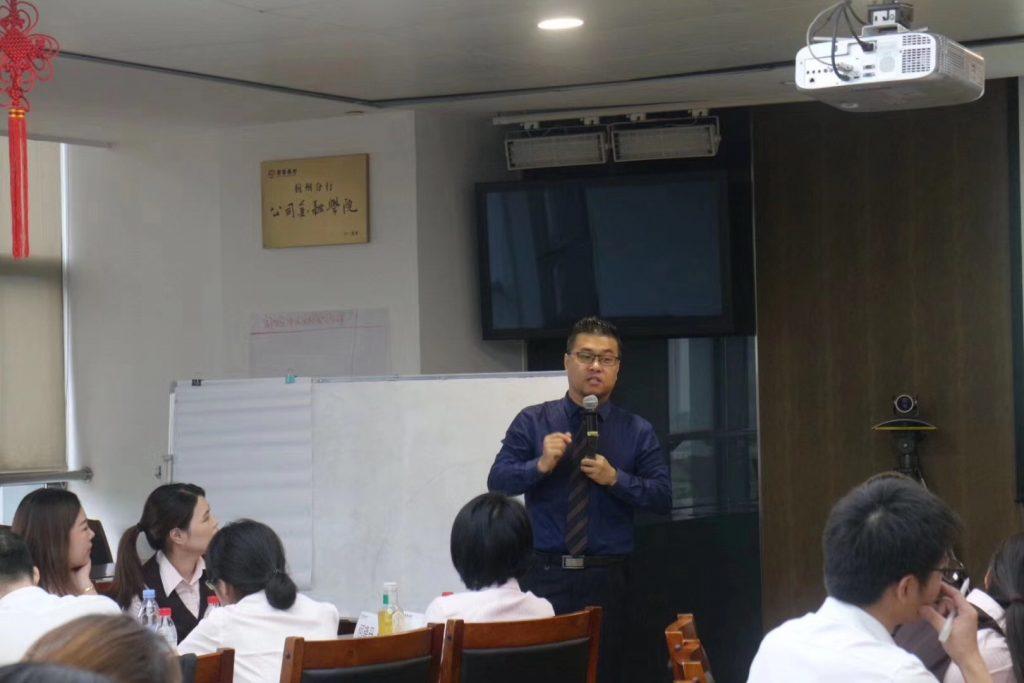招商银行杭州分行《BEST高能经验萃取》 培训师邱伟