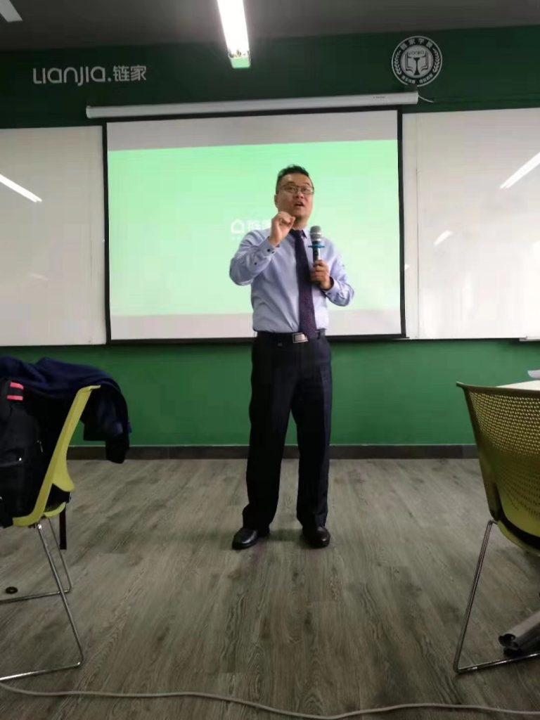 北京链家《FAST高效课程开发》 培训师邱伟
