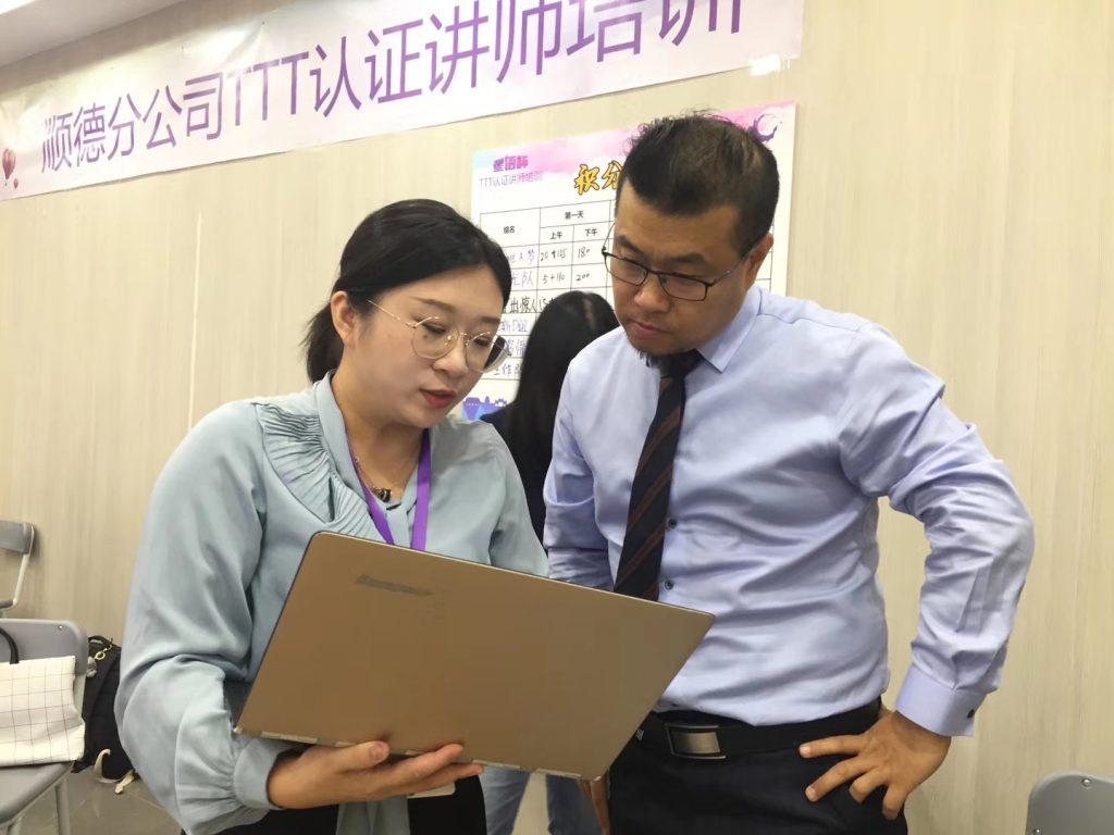 星火教育顺德分公司《FAST高效课程开发》 培训师邱伟