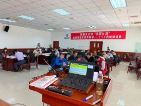 海纳川公司《FAST高效课程开发》 培训师邱伟