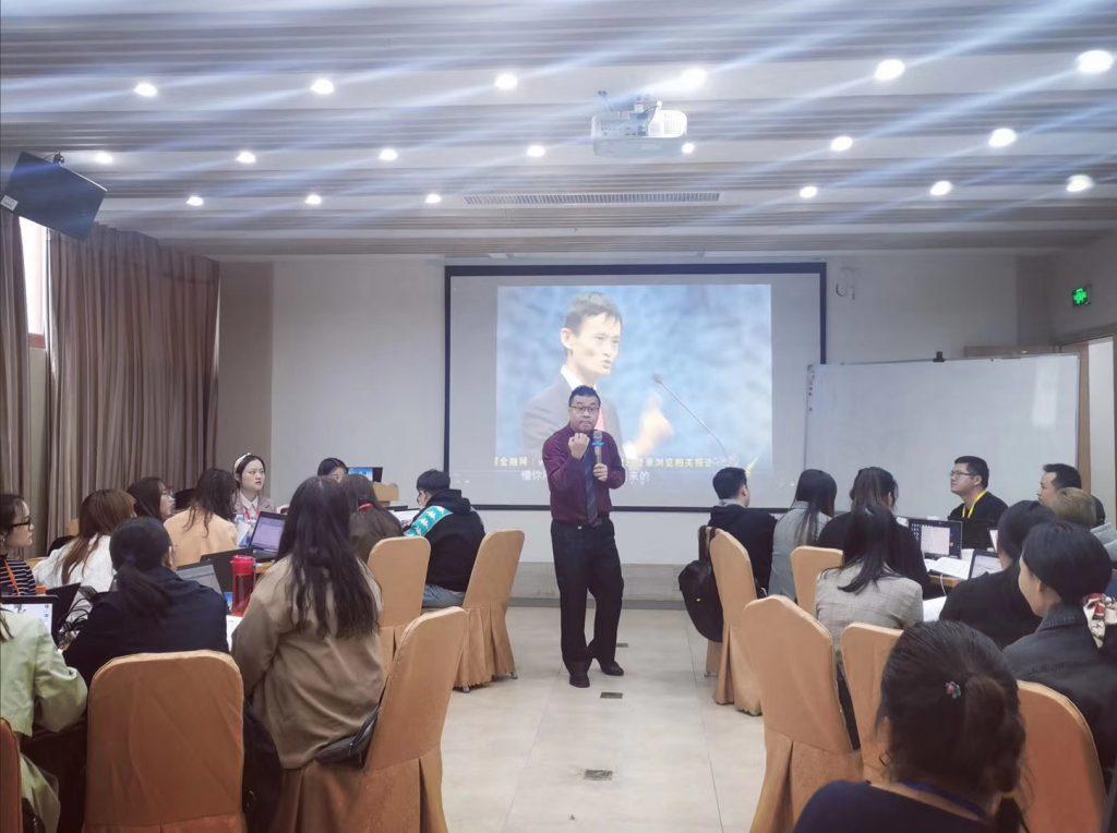 三福百货《FAST高效课程开发》 培训师邱伟