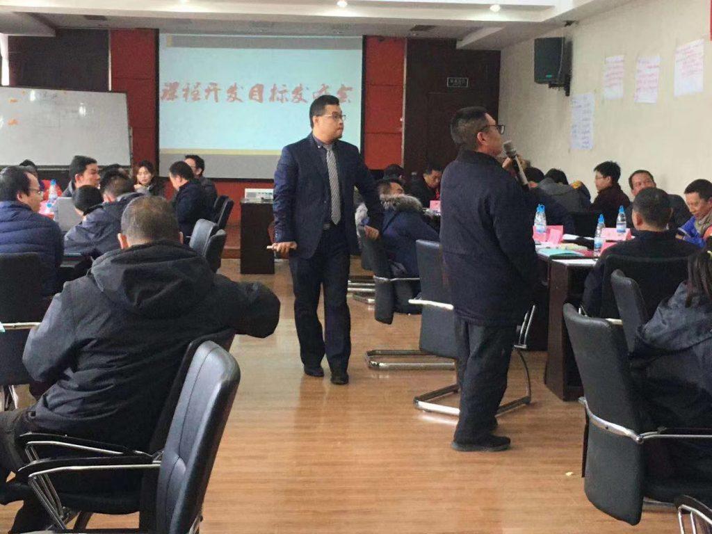 昆明海口磷业第二期《FAST高效课程开发》 培训师邱伟