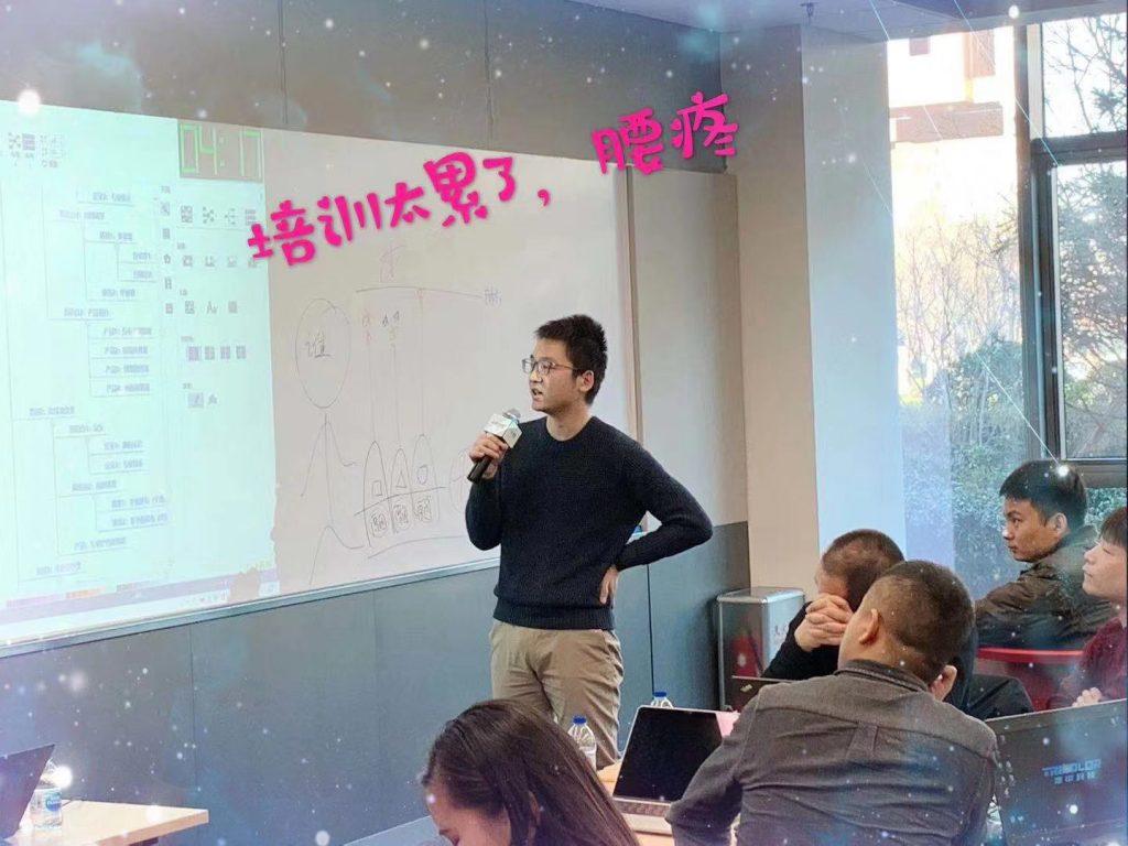 北京淳中科技《FAST高效课程开发》 培训师邱伟