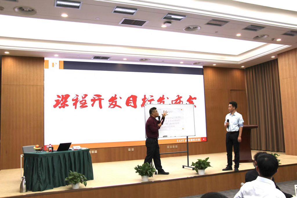 河南信产投·信产学院《FAST高效课程开发》 培训师邱伟