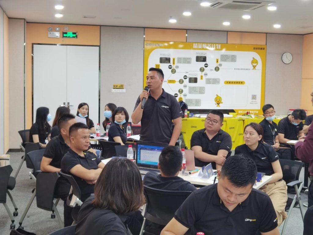 深圳Q房网《FAST高效课程开发》 培训师邱伟