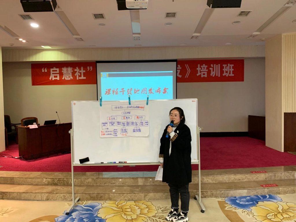 中国电信《FAST高效课程开发》 培训师邱伟