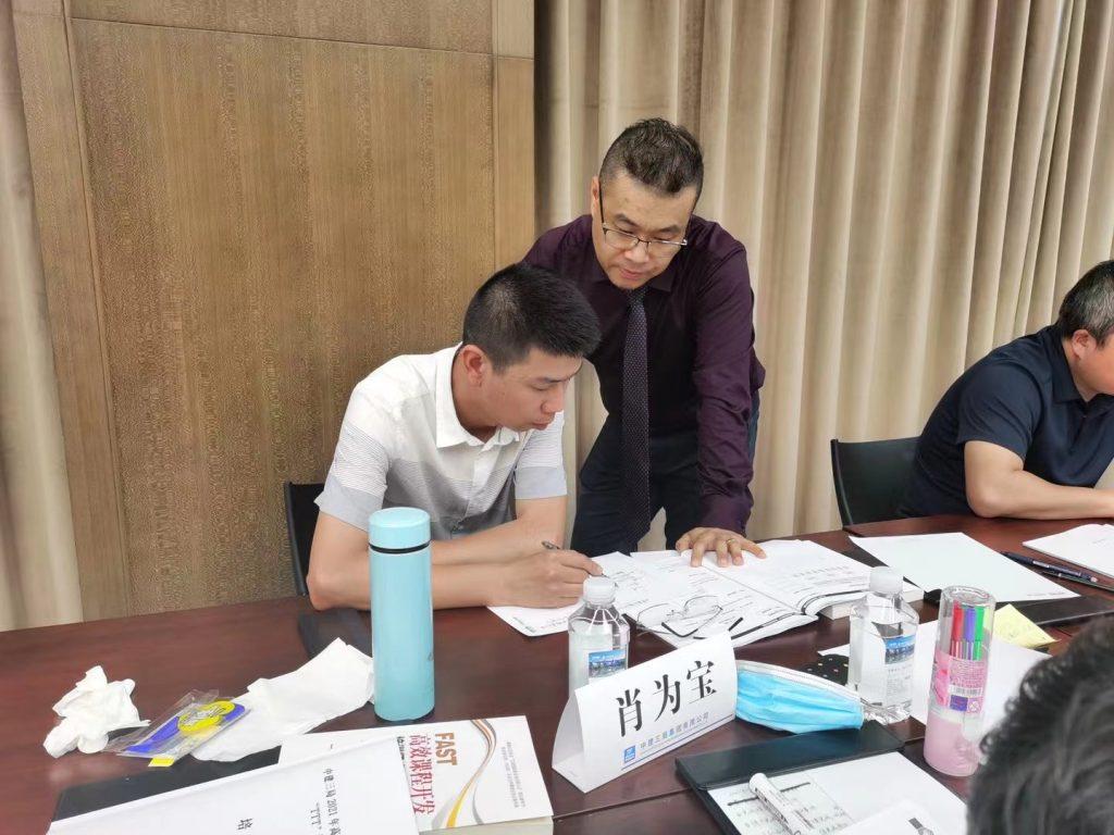 中建三局《FAST高效课程开发》 培训师邱伟