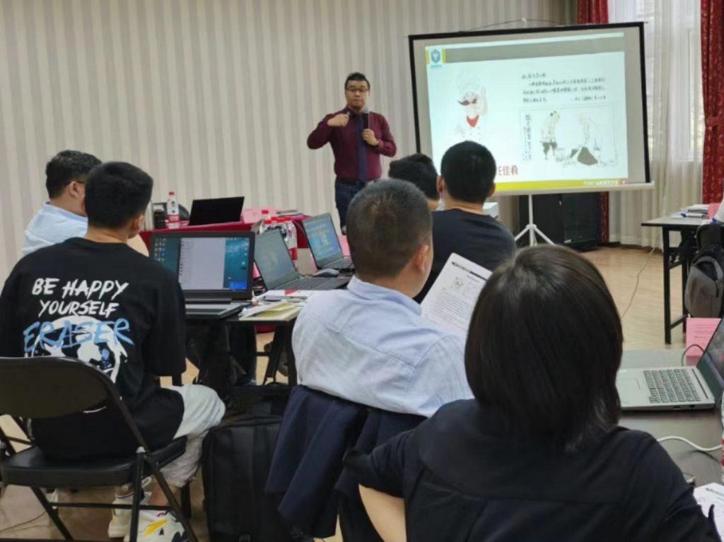 三一重能《FAST高效课程开发》 培训师邱伟