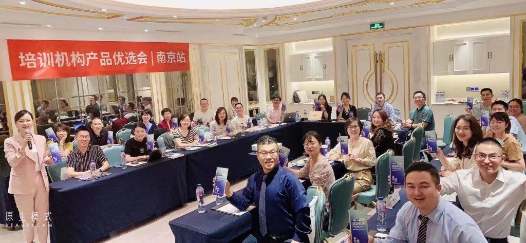 培训机构产品优选会「结构萃取力」南京站与上海站 培训师邱伟