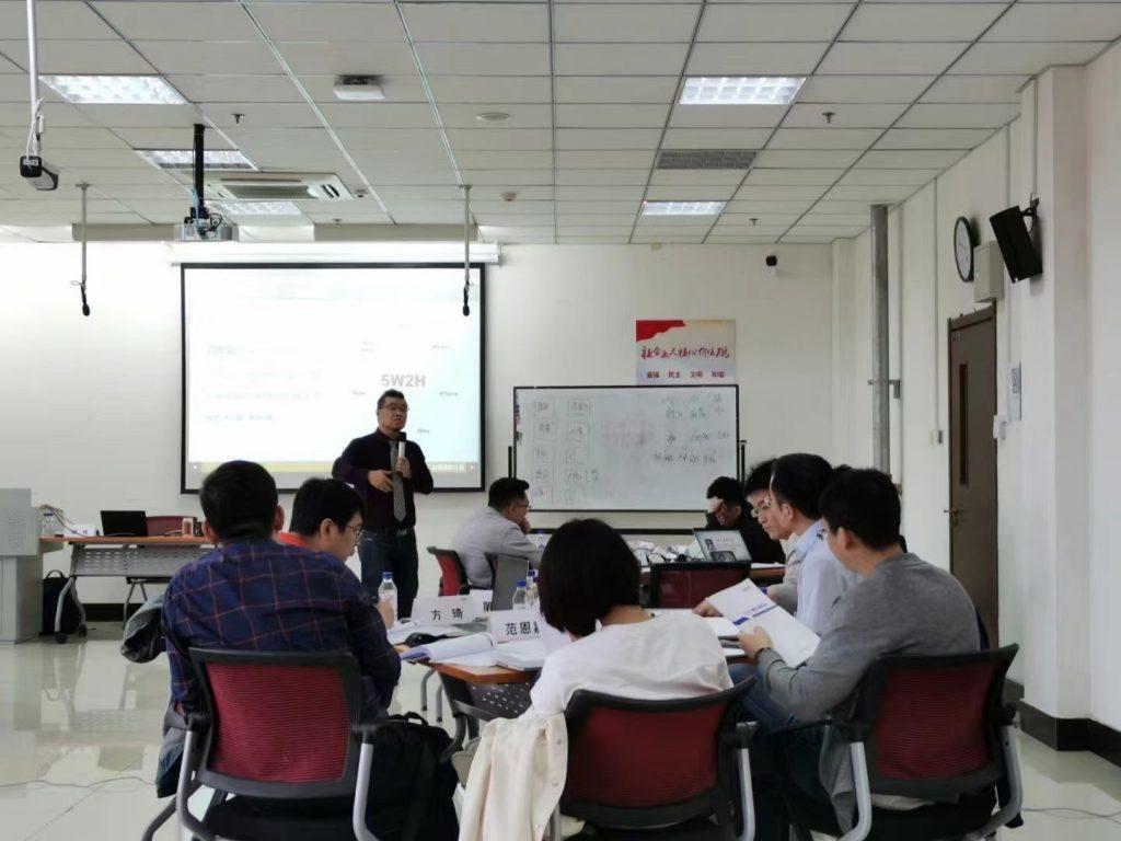 一汽集团《FAST高效课程开发》 培训师邱伟