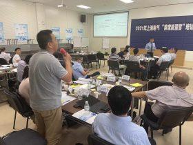 上海电气《BEST高能经验萃取》 培训师邱伟