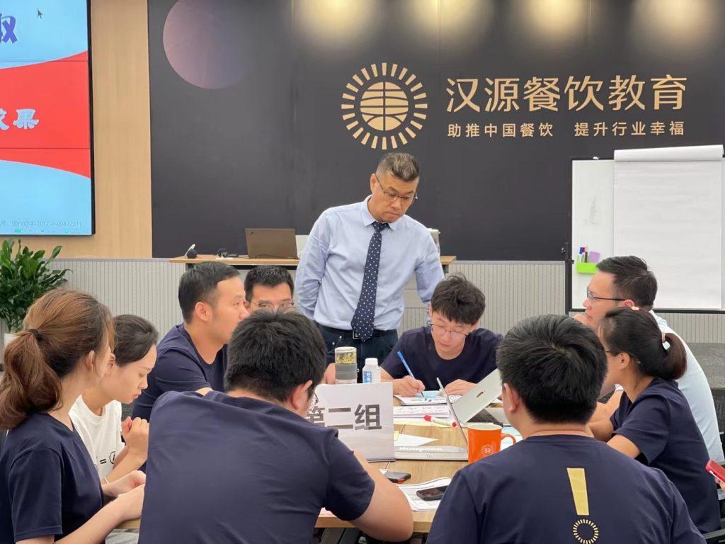 汉源餐饮教育《BEST高能经验萃取》